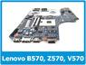 Материнская плата Lenovo B570 B570E Z570 V570 48.4PA01.021 LZ57