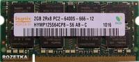 sodimm DDR2 2gb 2RX8 PC2-6400S 666 Hynix 800 Mhz HYMP125S64CP8-S6