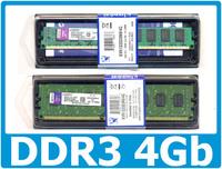Оперативная память DDR3 4GB 1333MHz PC3-10600 Kingston