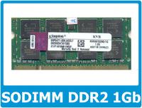 DDR2 1gb 667 Mhz PC5300 Kingston sodimm