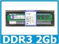 DDR3 2GB 1333MHz PC3-10600 Kingston