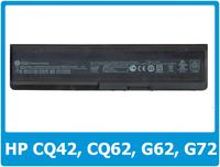 Аккумулятор для ноутбука HP CQ32, CQ42, CQ62, G62, G72, G42
