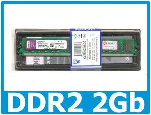 DDR2 2GB 800 PC6400 Kingston300x300