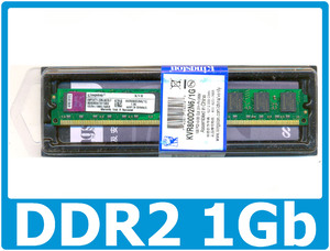 DDR2 1Gb 800 PC-6400 Kingston300x300