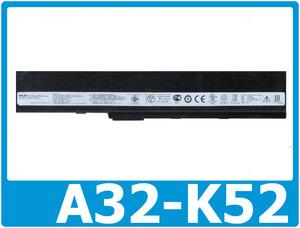 Аккумулятор для ноутбука Asus A32-K52 11.1V 4400mAh300x300