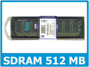 SDRAM 512 MB Kingston PC133 300x300