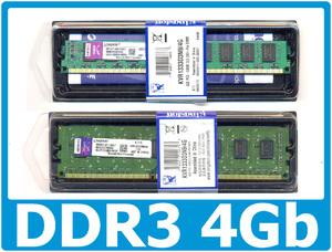 Оперативная память DDR3 4GB 1333MHz PC3-10600 Kingston300x300