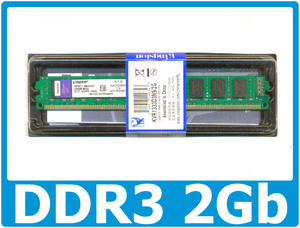 DDR3 2GB 1333MHz PC3-10600 Kingston300x300
