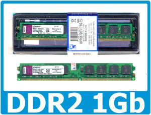 DDR2 1GB 667 PC5300 Kingston Распродажа!!300x300
