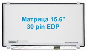 """Матрица (экран) для ноутбука LTN156AT31 15,6"""" 30 pin EDP300x300"""